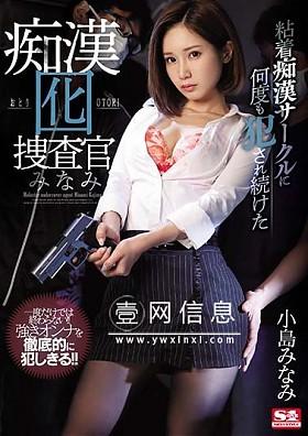 Секс Кино Фильм Япон